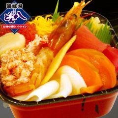 【3】大漁丼 900円