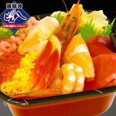 竹 980円