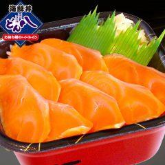 【23】サーモン丼 600円