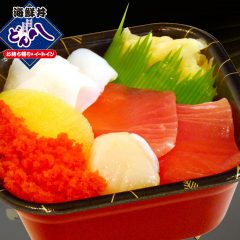 【7】うみ風丼 720円