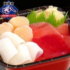 【36】マグロ・ホタテ・イカ丼 600円