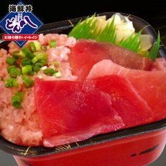 【32】マグロ・ねぎトロ丼 600円