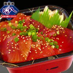 【24】漬けマグロ丼 600円
