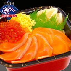 【31】サーモン・いくら丼 600円