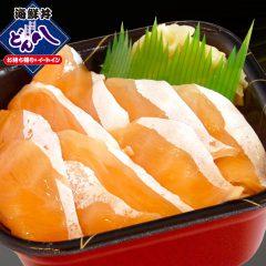 【42】トロサーモン丼 600円