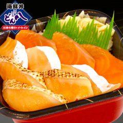 【41】トリプルサーモン丼 600円