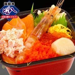【8】北海丼 720円