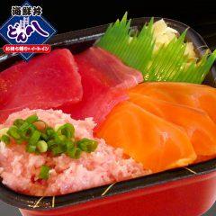 【37】マグロ・ねぎトロ・サーモン丼 600円