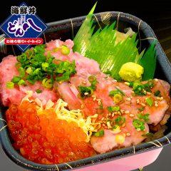 ねぎトロ・いくら・ローストビーフ丼 680円