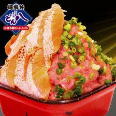 ねぎトロ・サーモン三種てんこ盛り丼1,240円