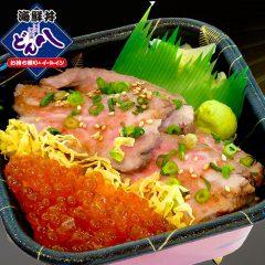 いくらローストビーフ丼 680円