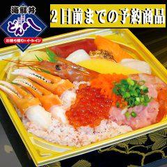 豪華海鮮重 彩ーいろどりー1,480円