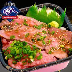 ねぎトロ・ローストビーフ丼 680円