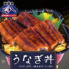 うなぎ丼 1,200円