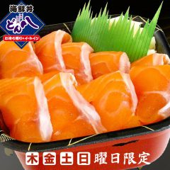 超信州サーモン丼 990円