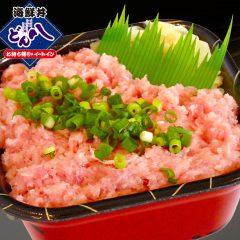 【22】ねぎトロ丼600円