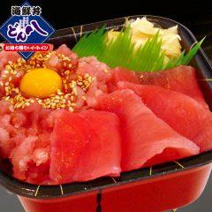 【17】マグロユッケ丼 740円