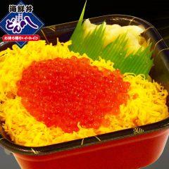 いくら丼 950円