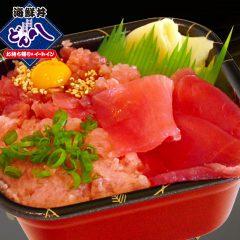 【18】三種のマグロ丼 740円