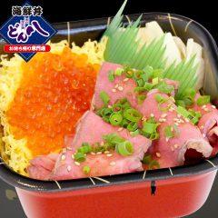 いくらローストビーフ丼 720円