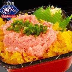 【44】たくトロ丼 600円
