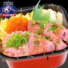 ねぎトロ・いくら・ローストビーフ丼 720円