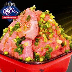 ねぎトロ・ローストビーフてんこ盛り丼 1,240円